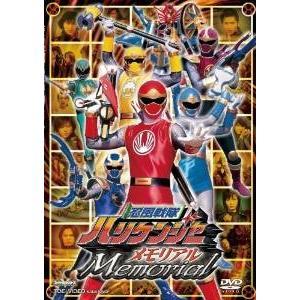 忍風戦隊ハリケンジャーメモリアル (DVD) (管理:209739)|collectionmall