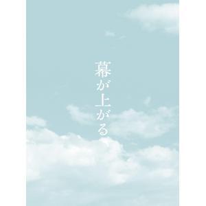幕が上がる 豪華版 (Blu-ray) (管理:256746)|collectionmall