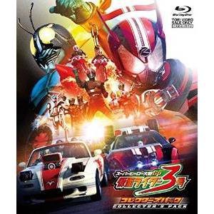 スーパーヒーロー大戦GP 仮面ライダー3号 コレクターズパック [Blu-ray] 【管理:256722】|collectionmall