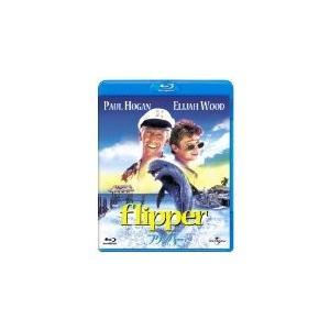 フリッパー [Blu-ray]の商品画像 ナビ