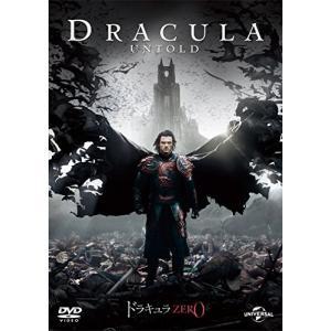 ドラキュラZERO (DVD) / (管理:208632)|collectionmall