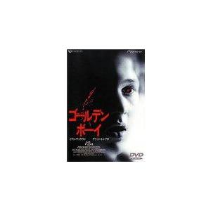 ゴールデンボーイ DVD 1999 管理:130373 の商品画像|ナビ