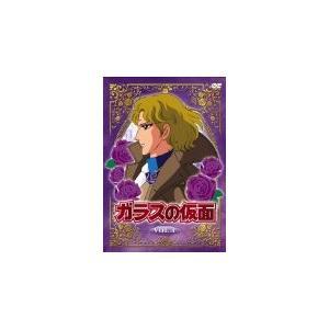 ガラスの仮面 Vol.4  DVD  /   管理 160430