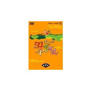 まんが日本昔ばなしDVD-BOX 第2集 (5枚組) (DVD) (2011) 市原悦子; 常田富士男 (管理:180950)|collectionmall
