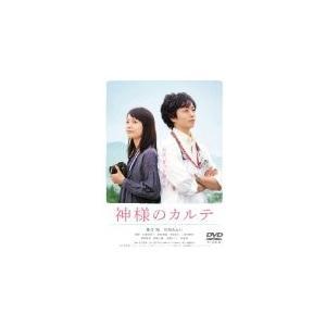 神様のカルテ スタンダード・エディション(DVD) /  (管理:186514)