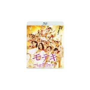 モテキ Blu-ray通常版 (Blu-ray) (2012...
