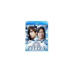 プラチナデータ Blu-ray  スタンダード・エディション...