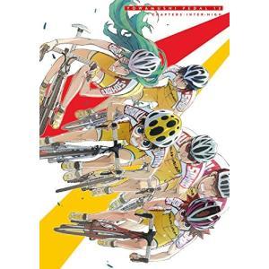 弱虫ペダル vol.13 初回限定生産版 (DVD) /  (管理:207524)|collectionmall