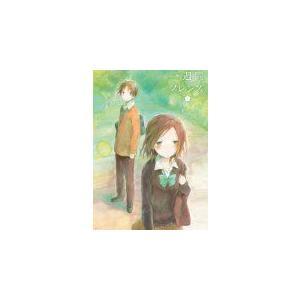 一週間フレンズ。 vol.1 Blu-ray(初回生産限定版)(管理:253203)