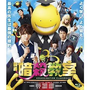 映画 暗殺教室 Blu-ray スタンダード・エディション /  (管理:257062)|collectionmall