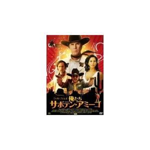 俺たちサボテンアミーゴ (Blu-ray) (管理:220071)の商品画像|ナビ