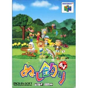 (N64) ぬし釣り64  (管理:7394)|collectionmall