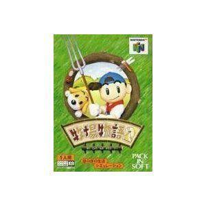 (N64) 牧場物語2  (管理:7415)|collectionmall