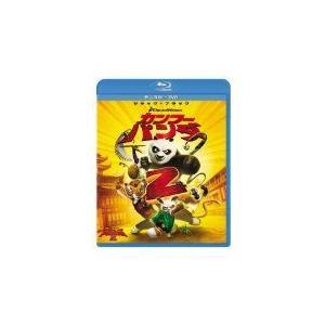 カンフー・パンダ2 ブルーレイ+DVDセット (Blu-ray) (2012) 声の出演; ジャック・ブラック; 山口達也; アンジェ... (管理:211151)
