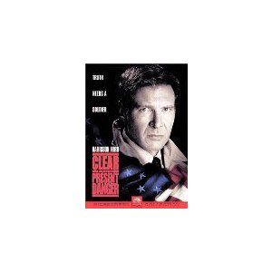 今そこにある危機 (DVD)(2001) (管理:131685)
