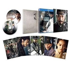 王の涙 -イ・サンの決断- BDスペシャルBox(2枚組) (Blu-ray) /  (管理:256100)|collectionmall