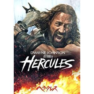 ヘラクレス (DVD) / (管理:220601)|collectionmall