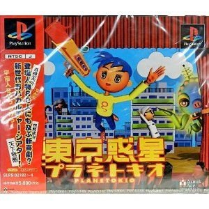 (PS1)  東京惑星プラネトキオ(管理:18282)|collectionmall