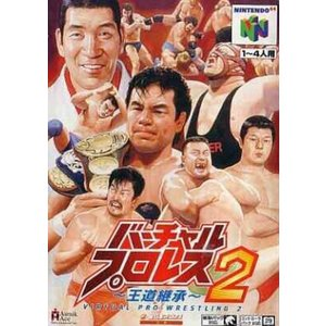 (N64) バーチャルプロレス2 王道継承  (管理:7461)|collectionmall