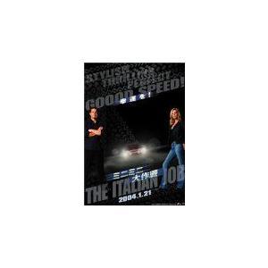 ミニミニ大作戦 コレクターズ・エディション (DVD)(2004) マーク・ウォールバーグ; シャー...