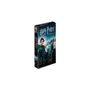 ハリー・ポッターと炎のゴブレット(字幕版) (VHS) (管理:142433)|collectionmall