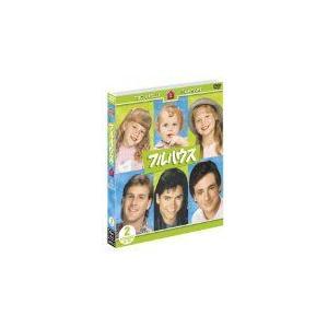 フルハウス(ファースト)セット2 (DVD)(2...の商品画像