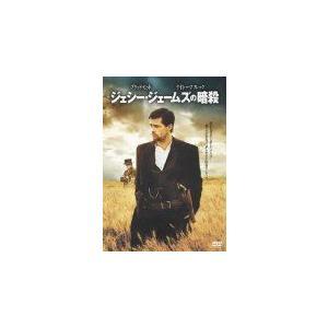 ジェシー・ジェームズの暗殺 特別版(2枚組) (DVD)(2008) (管理:163319)