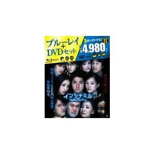 インシテミル 7日間のデス・ゲーム Blu-ray &amp...