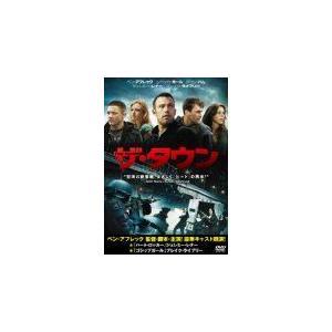 ザ・タウン (DVD)(2012)  (管理:195955)