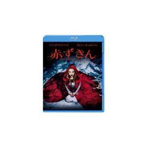 赤ずきん (Blu-ray) (2012) アマンダ・サイフ...