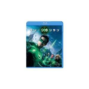 グリーン・ランタン (Blu-ray)(管理:217456)