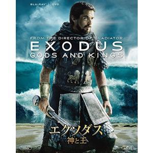 エクソダス:神と王 2枚組ブルーレイ&DVD(初回生産限定) (Blu-ray) /  (管理:256036)|collectionmall