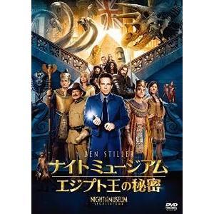 ナイト ミュージアム/エジプト王の秘密 (DVD) (管理:209790)