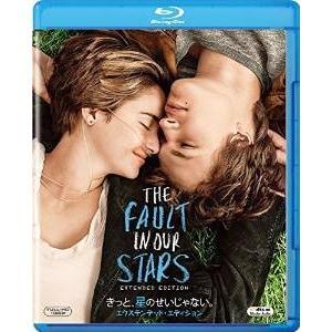 きっと、星のせいじゃない。 [Blu-ray] 【管理:256702】|collectionmall