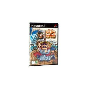 (PS2) ドラゴンクエスト・キャラクターズ トルネコの大冒険3 ~不思議のダンジョン~(管理:40763)|collectionmall