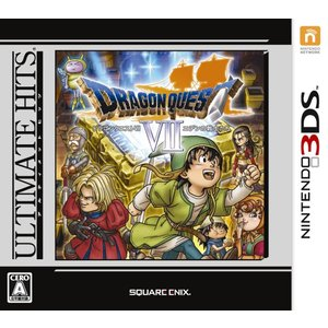 (3DS) アルティメット ヒッツ ドラゴンクエストVII エデンの戦士たち (管理:410501)