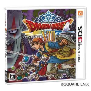 (3DS) ドラゴンクエストVIII 空と海と大地と呪われし姫君 (管理:410554)