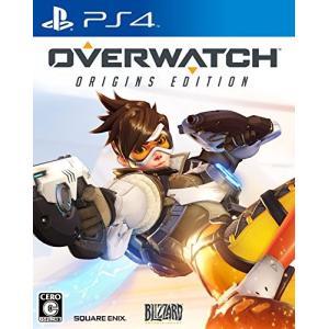 (PS4) オーバーウォッチ オリジンズ・エディション (管理:405296)