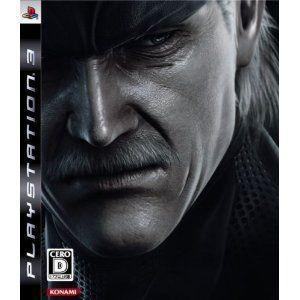 (PS3) メタルギア ソリッド 4 ガンズ・オブ・ザ・パトリオット(通常版)  (管理:400112)|collectionmall