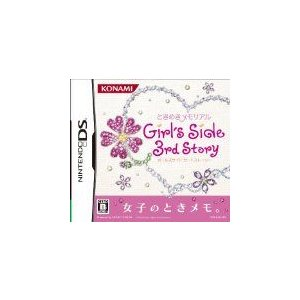 (DS) ときめきメモリアル Girls Side 3rd Story  (管理:370778)|collectionmall