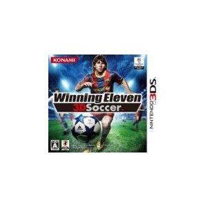 (3DS) ウイニングイレブン 3Dサッカー  (管理:410003)|collectionmall