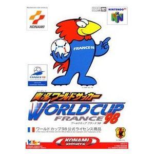 (N64) 実況ワールドサッカーワールドカップフランス98  (管理:7373)|collectionmall