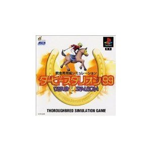 (PS1)  ダービースタリオン99(管理:18370)|collectionmall