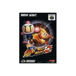 (N64) 爆ボンバーマン2 (管理:7460)|collectionmall