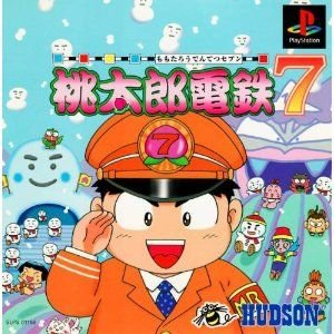 (PS1)  桃太郎電鉄7(管理:17117)|collectionmall