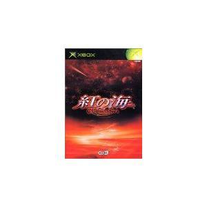 (XBOX) 紅の海 Crimson Sea (管理:22092)|collectionmall