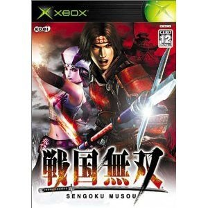 (XBOX) 戦国無双 (管理:22198)|collectionmall