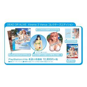 (PSVita) DEAD OR ALIVE(デッド オア アライブ) Xtreme 3 Venus コレクターズエディション (管理:420808)|collectionmall