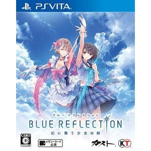 (PS VITA) BLUE REFLECTION(ブルーリ...