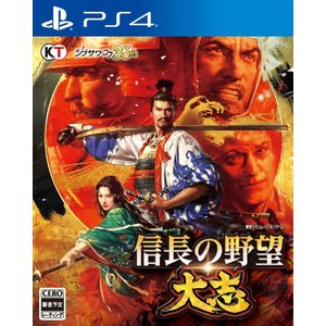 (PS4) 信長の野望・大志 (管理番号:405686)|collectionmall